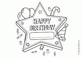 Children's online birthday cards can be sent to your kids, your friends and family's kids, or even grandchildren! Coloring Pages Birthday Card For Boy Coloring Home