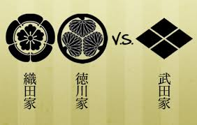 Image result for 長篠の戦い