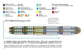 boeing 777 300 er seating chart strong ilration b 777 300 eva air airlines boeing 300