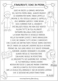 Schede Per I Primi Giorni Di Scuola Per Tutte Le Classi
