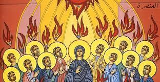 Espíritu Santo Pentecostés