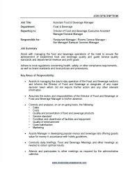Best Job Descriptions Images On Job Description Job Description Job ...