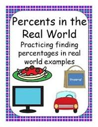Figuring Percents - What's My Discount Worksheet | Pinterest ...