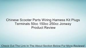 chinese scooter parts wiring harness kit plugs terminals 50cc 01 40