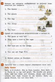 Входная стартовая контрольная работа по английскому языку  Стартовая контрольная работа учащегося 4 класса