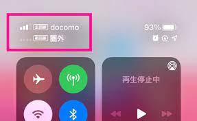 Ios14 4 楽天 モバイル