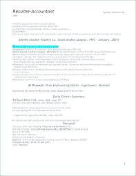 How To Make A Resume With No Job Experience Mesmerizing How To Make A Resume With No Job Experience From Warehouse Job