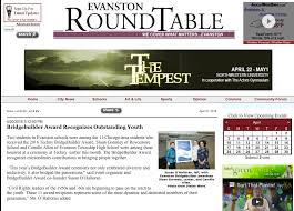 2016 evanston roundtable sue o halloran co producer the bridgebuilder awards