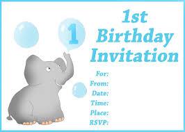 elephant 1st birthday bubbles