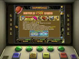 Как снять деньги с grand casino