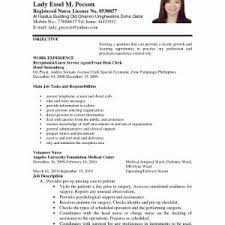 Job Application Sample With Resume Valid Job Apply Resume Sample ...