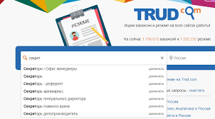 Поволжский межрегиональный филиал ФГБУ ВНИИ охраны и экономики  Б Выходите на смежные области