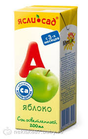 Детский яблочный сок контрольная закупка первый канал  Контрольная закупка Первый канал