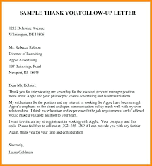 Resume Follow Up Email Sample Topshoppingnetwork Com