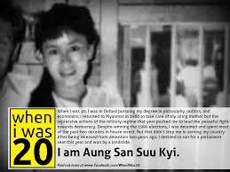 aung san suu kyi essay essay about aung san suu kyi sons talentscreation com