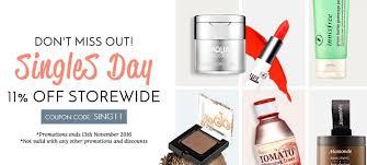 elianto 11 11 crazy deals 11th nov 2016 time to stock up on your elianto essentials including makeup nail and skincare s now
