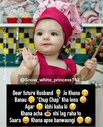 Chanu Mera Bchcha Ready Rhna Iske Liye Relationship New