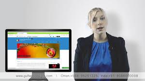 Web Designer Jobs In Oman Gulfwebdesigns Web Company Oman Website Design Oman Www Gulfwebdesigns Com