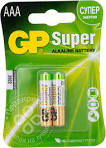 Батарейки GP Super Alkaline LR-03 4шт (поштучно)