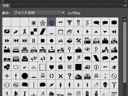 Svgファイル大解剖 Illustratorによる作成からweb書き出しまで