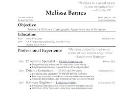 Good Resume Templates Best Simple Resume Template For High School Students Resume Templates For