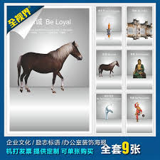 Cheap Horse Posters Buy Office Wall Charts Corporate Culture Panels