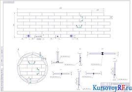 Курсовая разработка вертикального стального резервуара для  все чертежи
