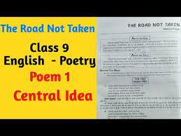 the road not taken central idea poem
