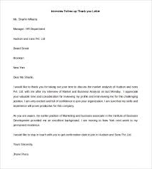 Email Thank You Letter Template