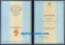 xn bafabjiw com page xn bafabjiw com Купить диплом в Нижнем Новгороде