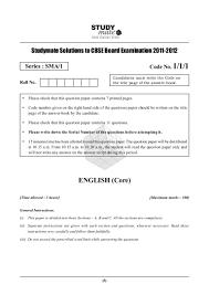 English Cbse 2011 12_solutions