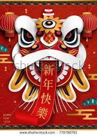 I sincerely wish you happiness, cheerfulness and success. Chinese New Year Poster Happy New Year In Chinese Word On Spring Couplet Coming Out From Chinese New Year Poster New Years Poster Chinese New Year Decorations