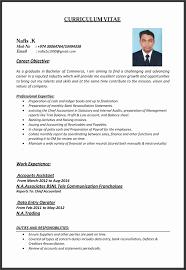High School Resume Sample Noc Letter Format For Bank Account Fresh Noc Resume Sample Best 97