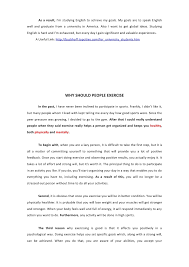 essay on my goals in life goal in life essay major magdalene project org