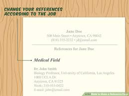 How To Create A Reference Page For A Resumes How To Make A Reference Page 11 Steps With Pictures Wikihow