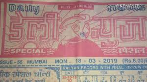 Daily News Chart Kalyan To Mumbai 18 03 2019 By Chart Market