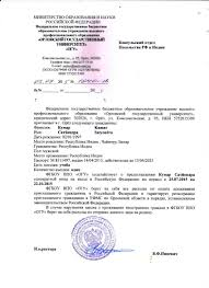 mbbs admission in russia medical college admission in russia  next after receiving the invitation letter