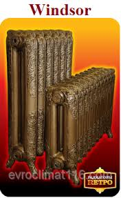 Чугунные <b>радиаторы WINDSOR RETROstyle 600/180</b>: продажа ...