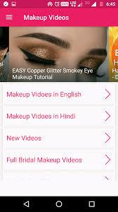 makeup videos hd 1 0 apk