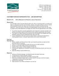 Customer Service Job Description Resume Resume Cover Letter Template