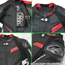 rs taichi jacket rsj832 gmx arrow leatherette jacket black red um size euro size 48 arrow leather jacket