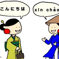 ベトナム 語 ありがとう