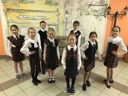 """Школьная одежда, ГБОУ """"Школа Глория"""", Москва"""