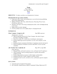 Sample Administrative Assistant Resume No Experience New Dental