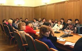 Семинар для представителей региональных библиотек по теме  9
