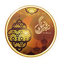 Eid Mubarak Aufkleber Mubarak Party Ramadan