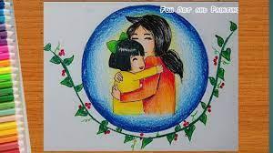 สอนวาดรูป แม่และลูกกอดกัน น่ารักๆ | วันแม่ | How to draw Mother and  Daughter - YouTube