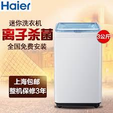 haier mini washing machine. haier mini washing machine xqbm33-1699 automatic household impeller sterilization free installation