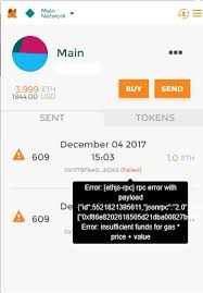 Transfer Fails Stating Insufficient Funds Issue 2655 Metamask