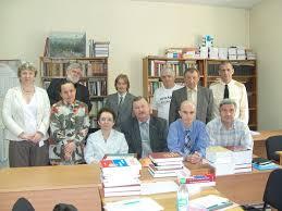 Защита кандидатских диссертаций Официальный сайт Института   4826 22 16